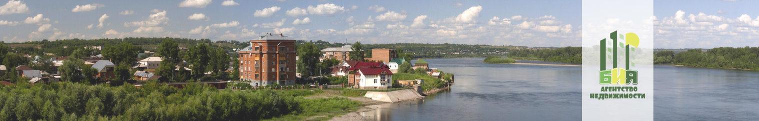 АН Бия – Купить квартиру и Продать квартиру в Бийске